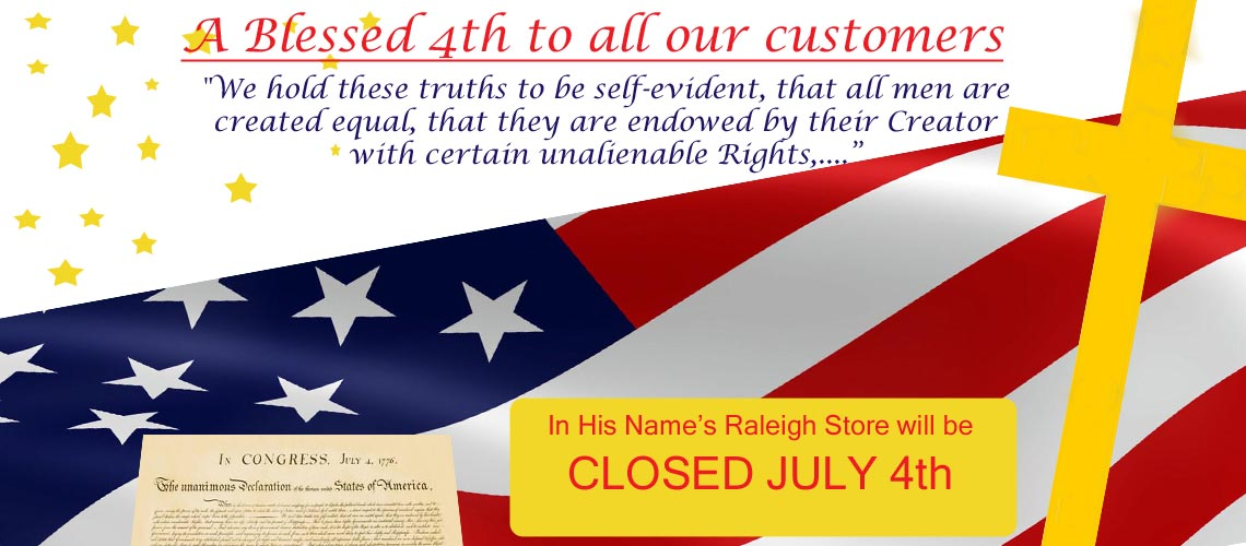 July 4th Holiday